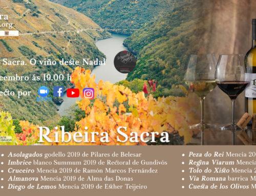 Cata Ribeira Sacra 2020, el vino de esta Navidad
